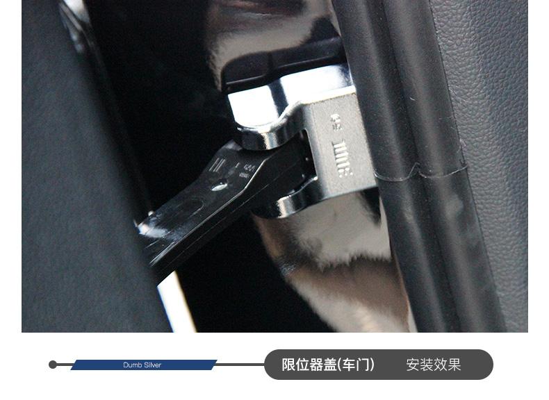 Ốp bảo vệ móc cửa và bản lề Volkswagen Tiguan 2018- 2020 - ảnh 7