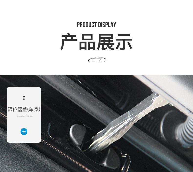 Ốp bảo vệ móc cửa và bản lề Volkswagen Tiguan 2018- 2020 - ảnh 14