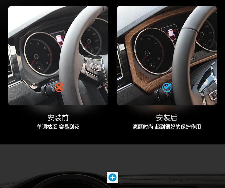 Ốp khung màn hình đồng hồ Volkswagen Tiguan 2017- 2020 - ảnh 2