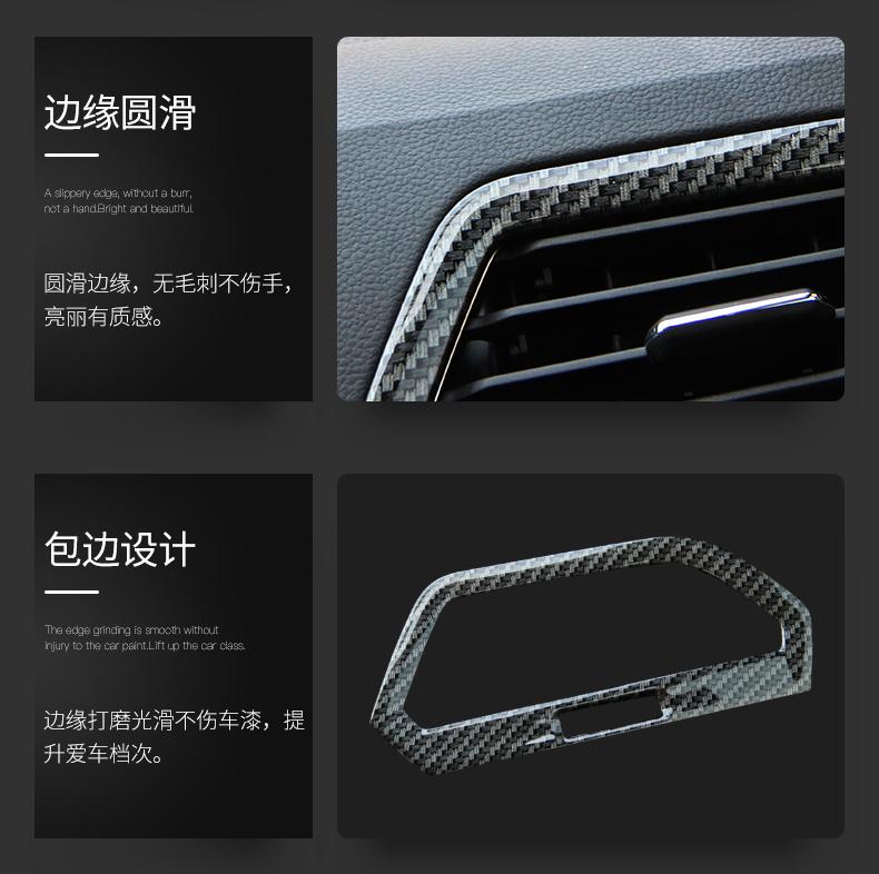 Ốp trang trí lỗ thông điều hòa Volkswagen Tiguan - ảnh 6