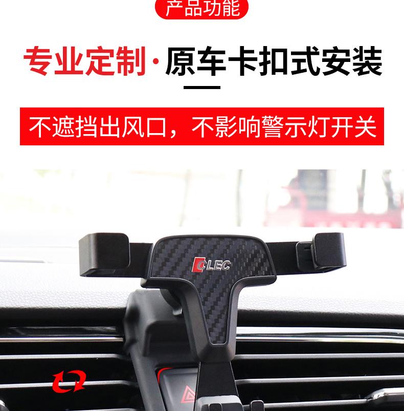 Giá đỡ điện thoại Volkswagen Tiguan 2018- 2020 - ảnh 3