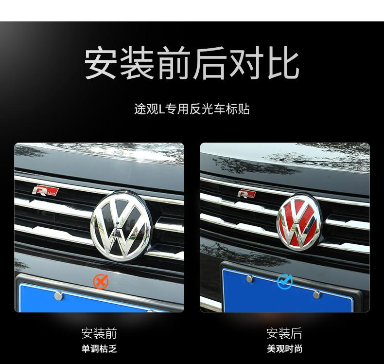 Logo phản quang phía trước xe Volkswagen Tiguan 2018- 2020 - ảnh 9