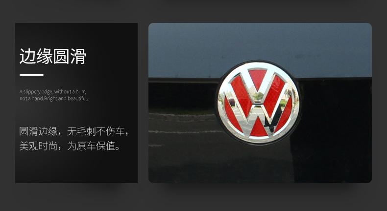 Logo phản quang phía trước xe Volkswagen Tiguan 2018- 2020 - ảnh 13
