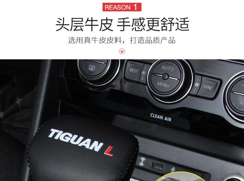 Bao da cần số Volkswagen Tiguan 2018- 2020 - ảnh 13