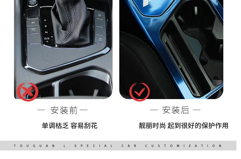 Ốp hộp số nhiều màu Volkswagen Tiguan 2018- 2020 - ảnh 5