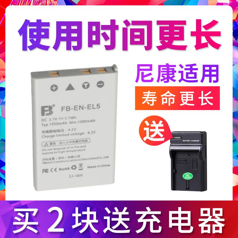 沣标EN-EL5电池el5P90 P100 P500 P510 P520 P5000 P5100 P6000 COOLPIX P4 P80 P530微单相机数码配件