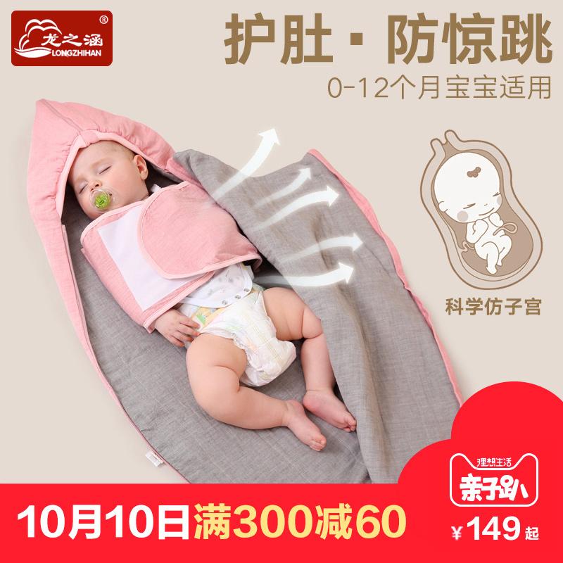Противоскользящий спальный мешок на младенца Держа осень-зима утепленный чистый хлопок на младенца статьи демисезонный детские пакет есть на младенца первичный