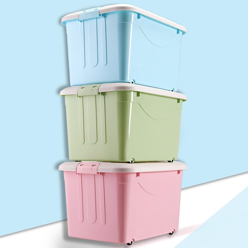 收纳箱塑料大号装衣服储物箱家用加厚特大清仓柜子收纳盒整理箱子