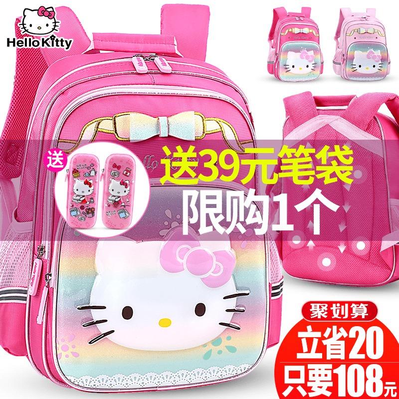 凯蒂猫公主小学生年级1-3一6书包儿童女孩双肩包4女童hellokitty