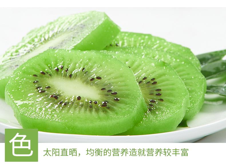 郑州猕猴桃专卖店,周至猕猴桃产地直销