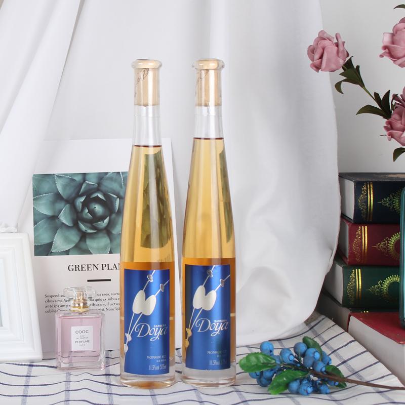 朵雅冰酒2支装礼袋375*2冰葡萄酒,50元左右礼物送闺蜜