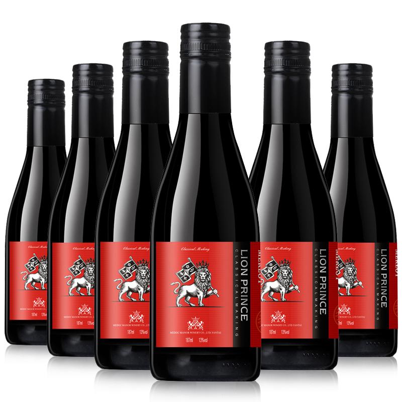 马瓦干红葡萄酒小瓶红酒迷你187ml*6支女士酒整箱送礼品[优惠券80元天猫包邮]