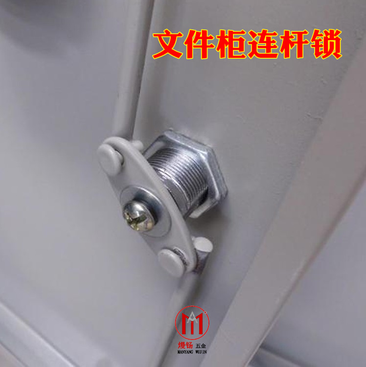 USD 2.12] Iron and steel cabinet lock core upper and lower world ...