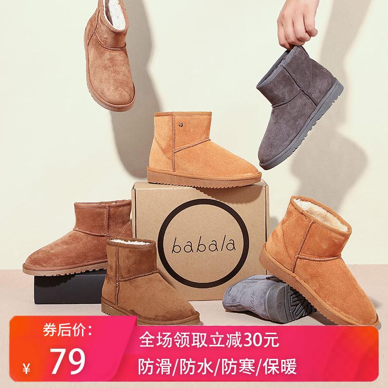 棉鞋靴女2019新款靴子短筒韩版百搭时尚冬季a棉鞋加绒雪地女东北