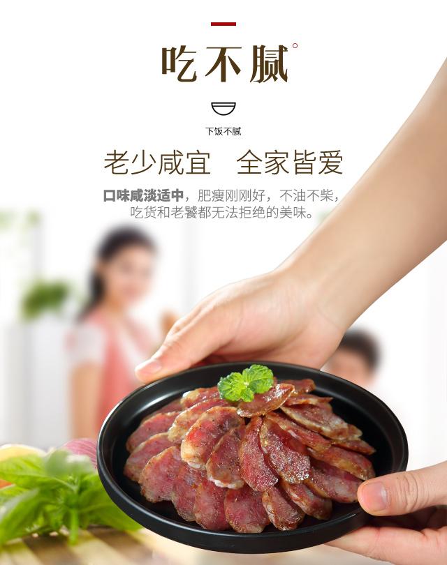挑货佬五香香肠500g腊肉自制腊肠正宗土特产纯手工风干肠腊商品详情图