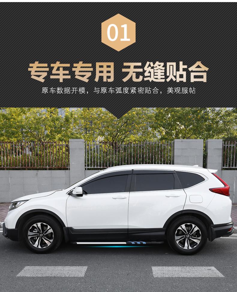 Bệ bước chân Honda CRV 2018 - 2020 - ảnh 8