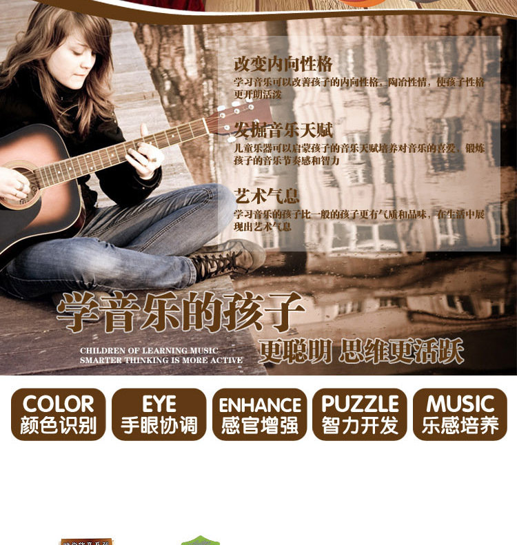 中國代購 中國批發-ibuy99 新品热卖儿童尤克里里玩具可弹奏仿真水果卡通小吉他儿童乐器迷你