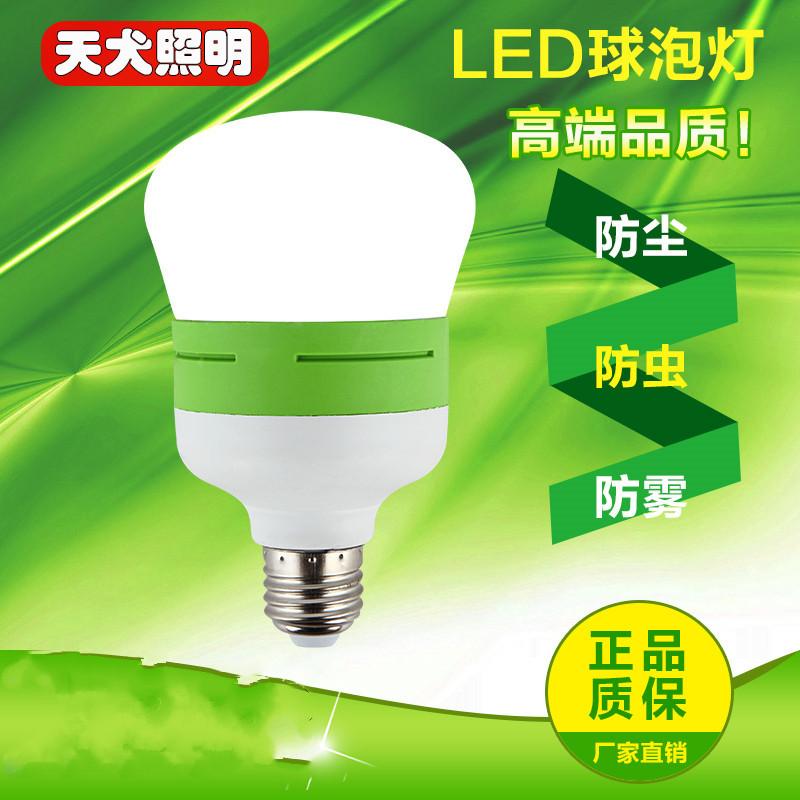 led灯泡家用葫芦9w白光18W36W50W超亮照明室内E27螺口v灯泡球泡