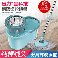 The new mop bucket separation Free hand rotation mop swab household automatic artifact rejection water mop bucket mop