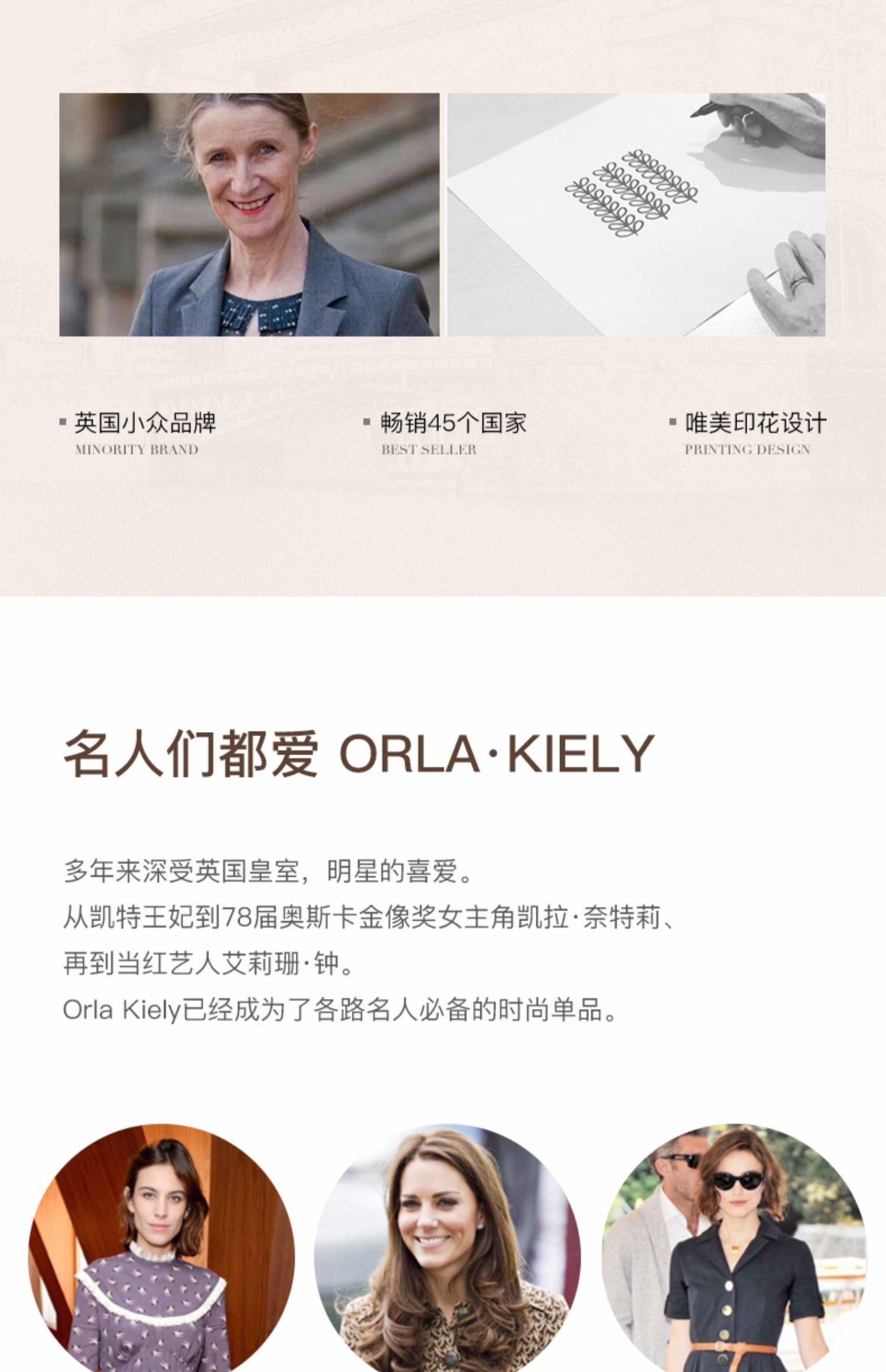 Orla Kiely英国小众手表女樱花时尚潮流简约女士表名牌少女心女表商品详情图