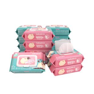 【怡恩贝】80抽*15包宝宝带盖湿纸巾