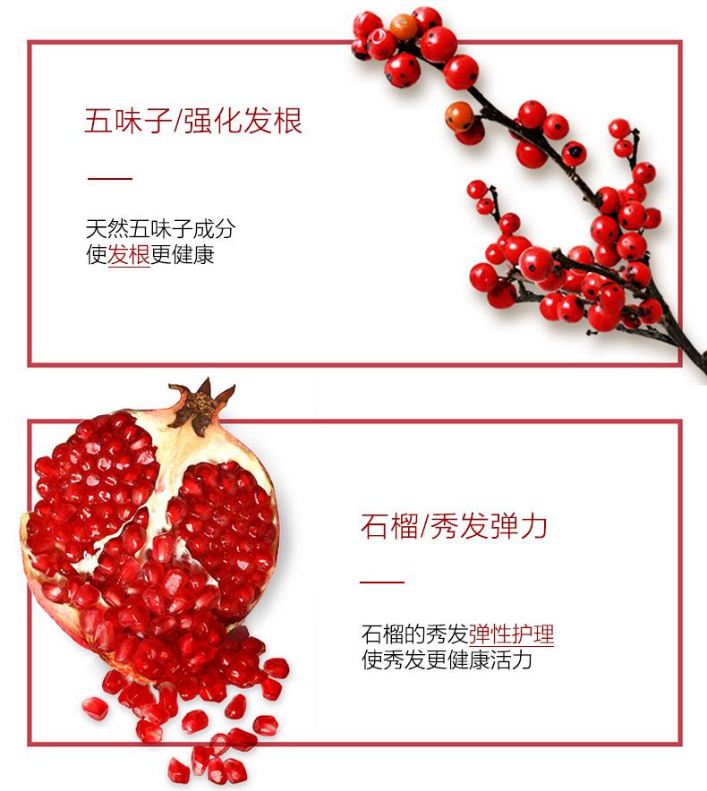 韩国原装进口 Ryo红吕 烫染修护洗发水 500ml 图5