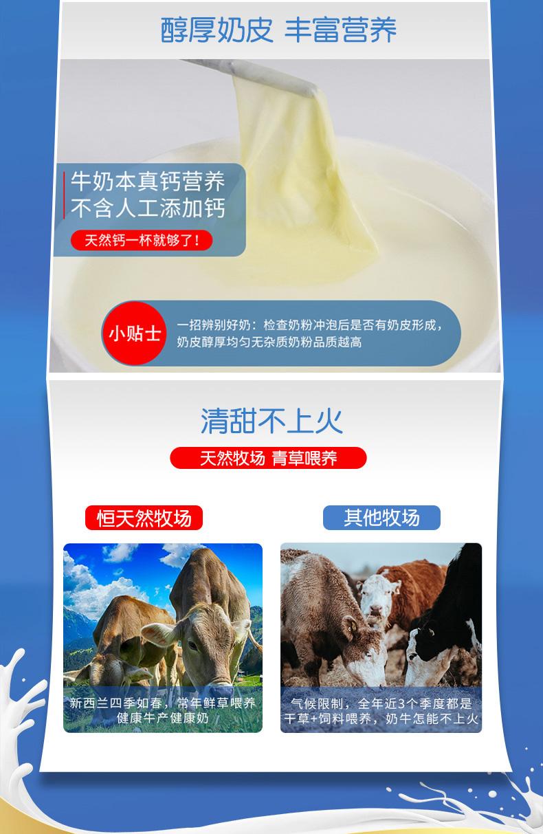 天猫国际 新西兰进口 安佳 全脂奶粉 2斤*2袋 图10