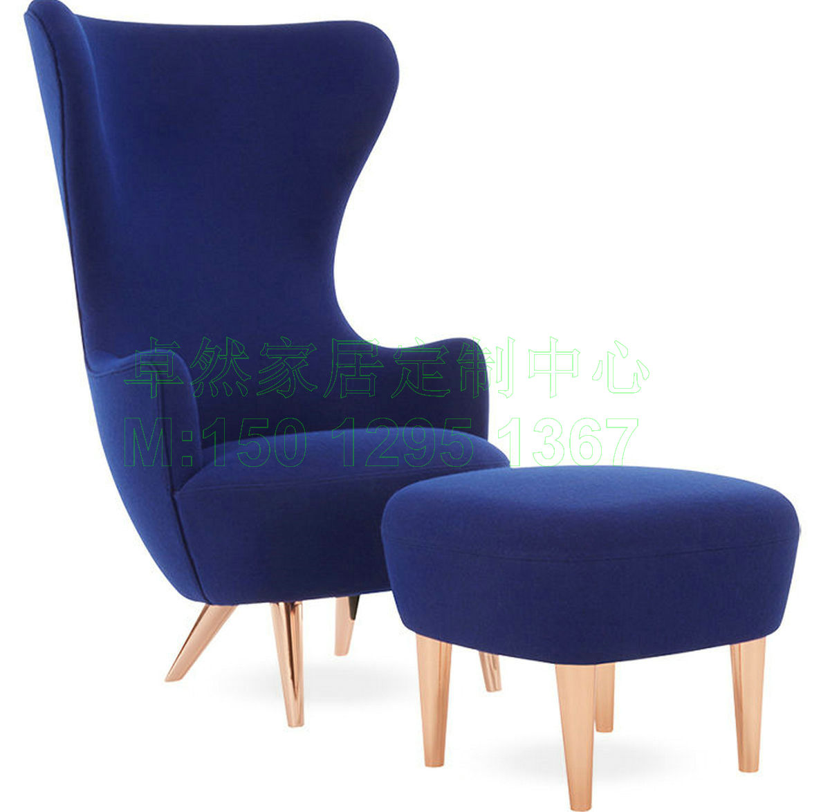 tom dixon wingback chair nordic solid wood high back armchair hotel model room reception chair