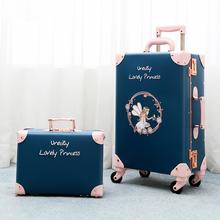 复古行李箱女ins网红旅行箱,送女朋友实用礼物