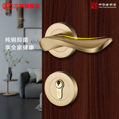Sanhuan pure copper split door lock modern minimalist indoor bedroom mute door solid wood door full copper lock 0151