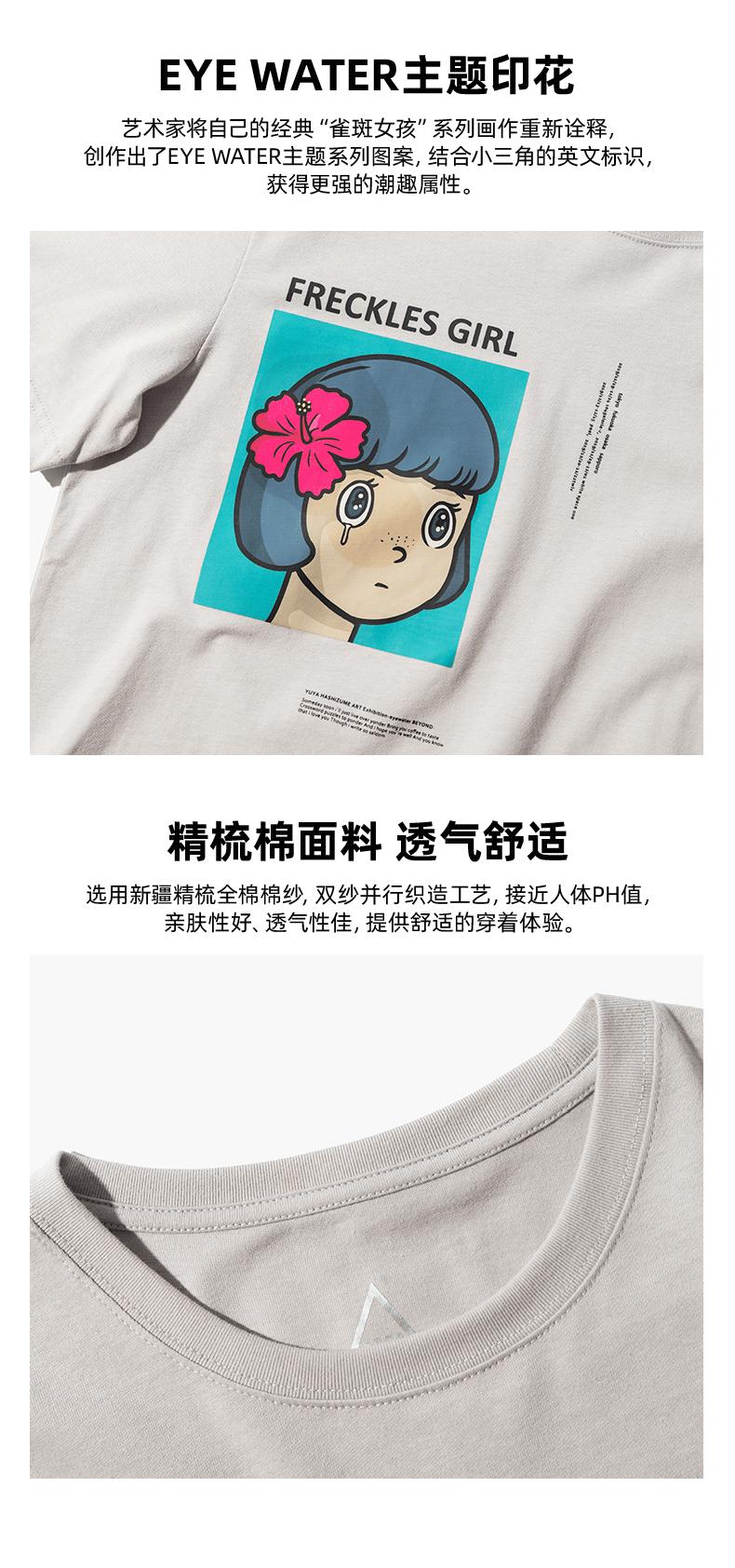 机能户外潮牌 艾德克EDCO 男联名波普图案纯棉T恤 图5