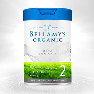 贝拉米白金版有机A2奶粉2段*2罐