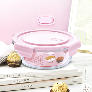 Microwave oven glass lunch box 420ml