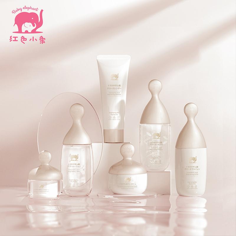 红色小象旗舰店孕妇护肤品哺乳期化妆品