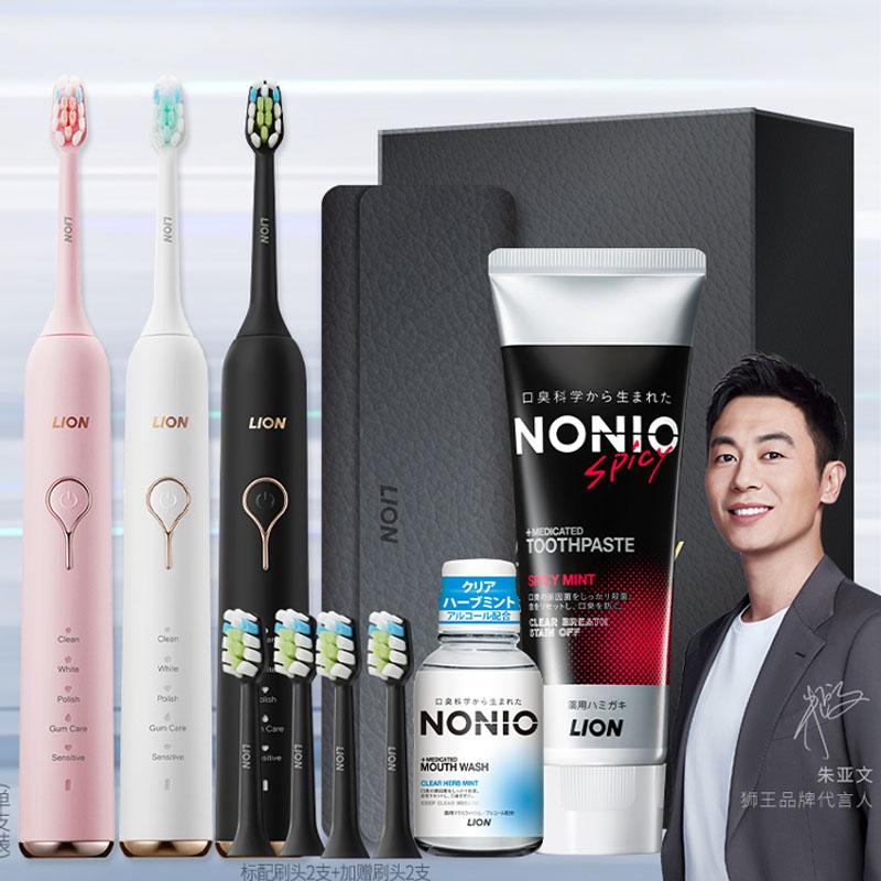 【双11抢先加购】日本狮王磁悬浮电动牙刷钻光刷自动软毛充电式