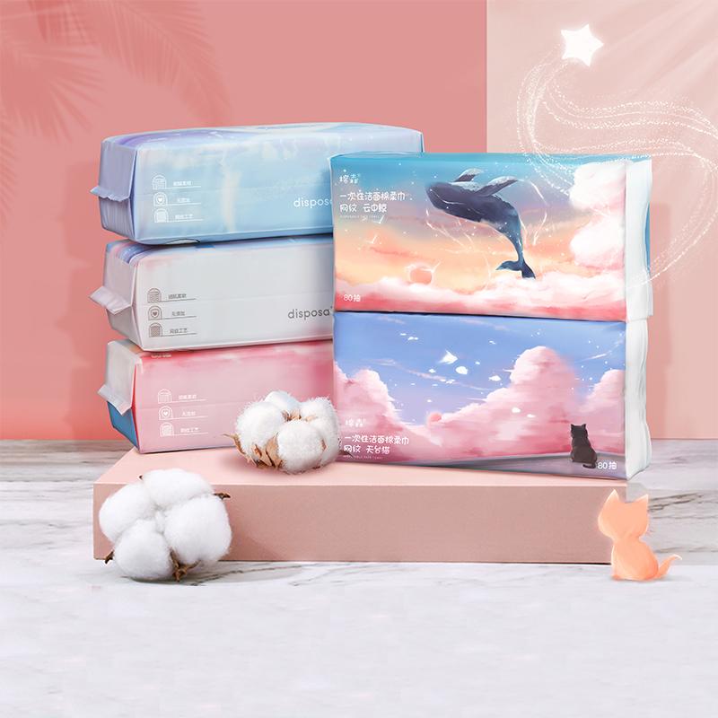 棉森洗脸巾一次性新疆纯棉柔巾擦脸洁面巾抽取式5硬盒装美容巾