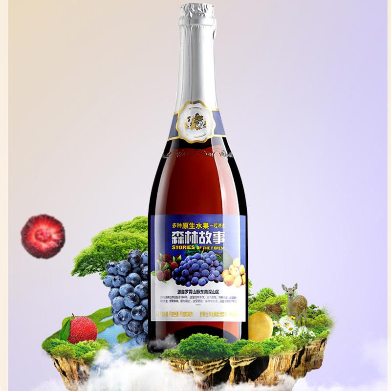 野果世界森林故事饮料好喝的儿童无添加葡萄