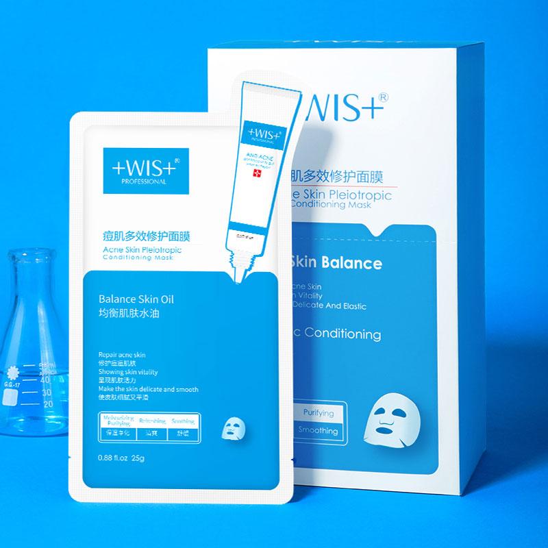WIS痘肌面膜控油淡化痘印修护收缩毛孔
