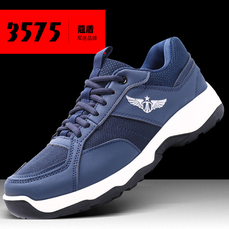 Summer ground shoes Air Force aircraft shoes low help blue army training shoes 07a training shoes liberation shoes men and women