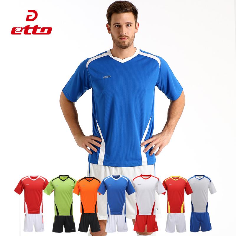 Футбольная форма Etto