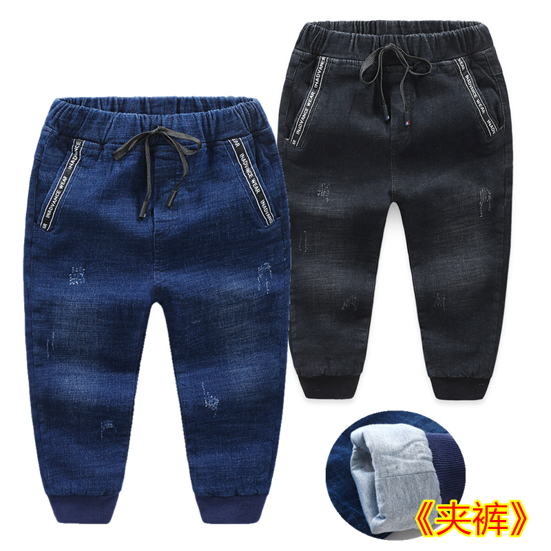 Quần jeans bé trai hai lớp 2019 mùa đông quần dài cho bé quần dài thông thường cho bé kéo dài 66011