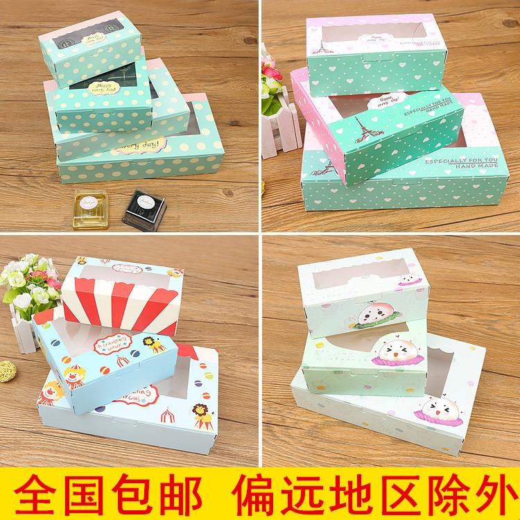 包邮雪媚娘泡芙蛋黄酥246粒曲奇盒子月饼包装蛋挞饼干100个装