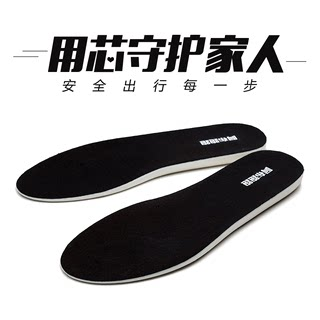 Abu running positioning smart insole anti-loss and tracing old dementia artifact anti-lost new product