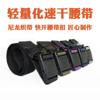 Lightweight nylon anti allergy belt plastic buckle outdoor tactical men's stormy pants belt women's decoration trend