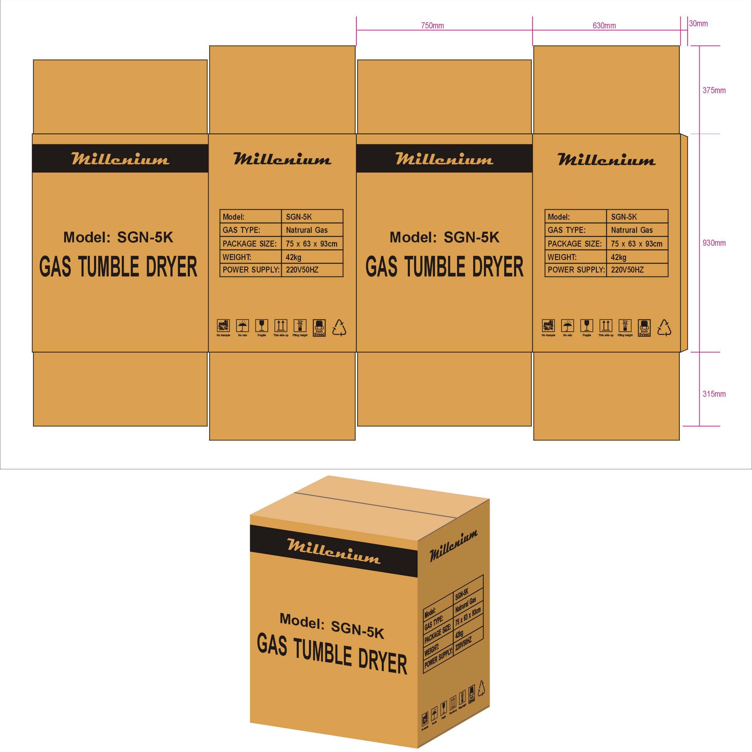 定做纸箱 纸箱设计图 展示图片