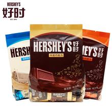 【好时】排块巧克力500g