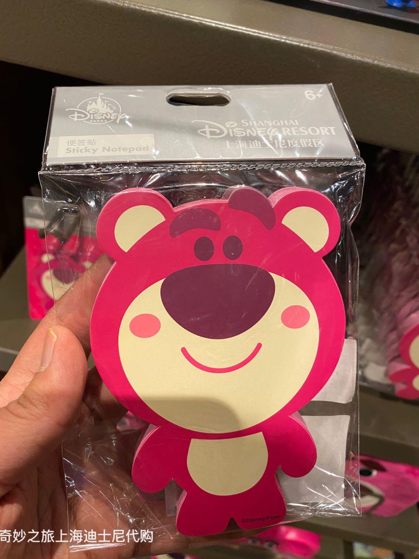 上海迪士尼國內代購草莓熊文具套裝橡皮筆袋可愛卡通動漫