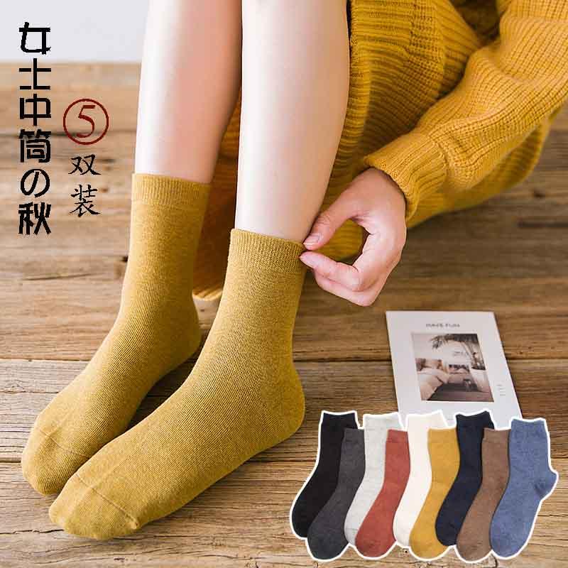 袜子女纯棉中筒袜潮韩版学院风日系可爱个性黑色文艺秋冬厚款〓长袜