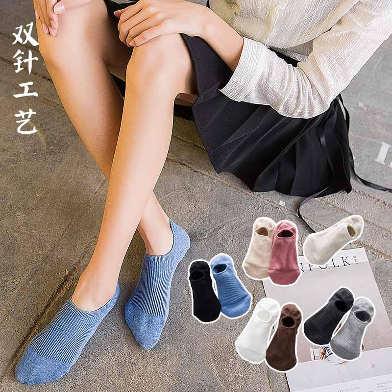 袜子女短袜船袜女纯棉低帮浅口隐形袜女硅胶防滑夏季薄款韩国可爱[优惠后10元包邮]