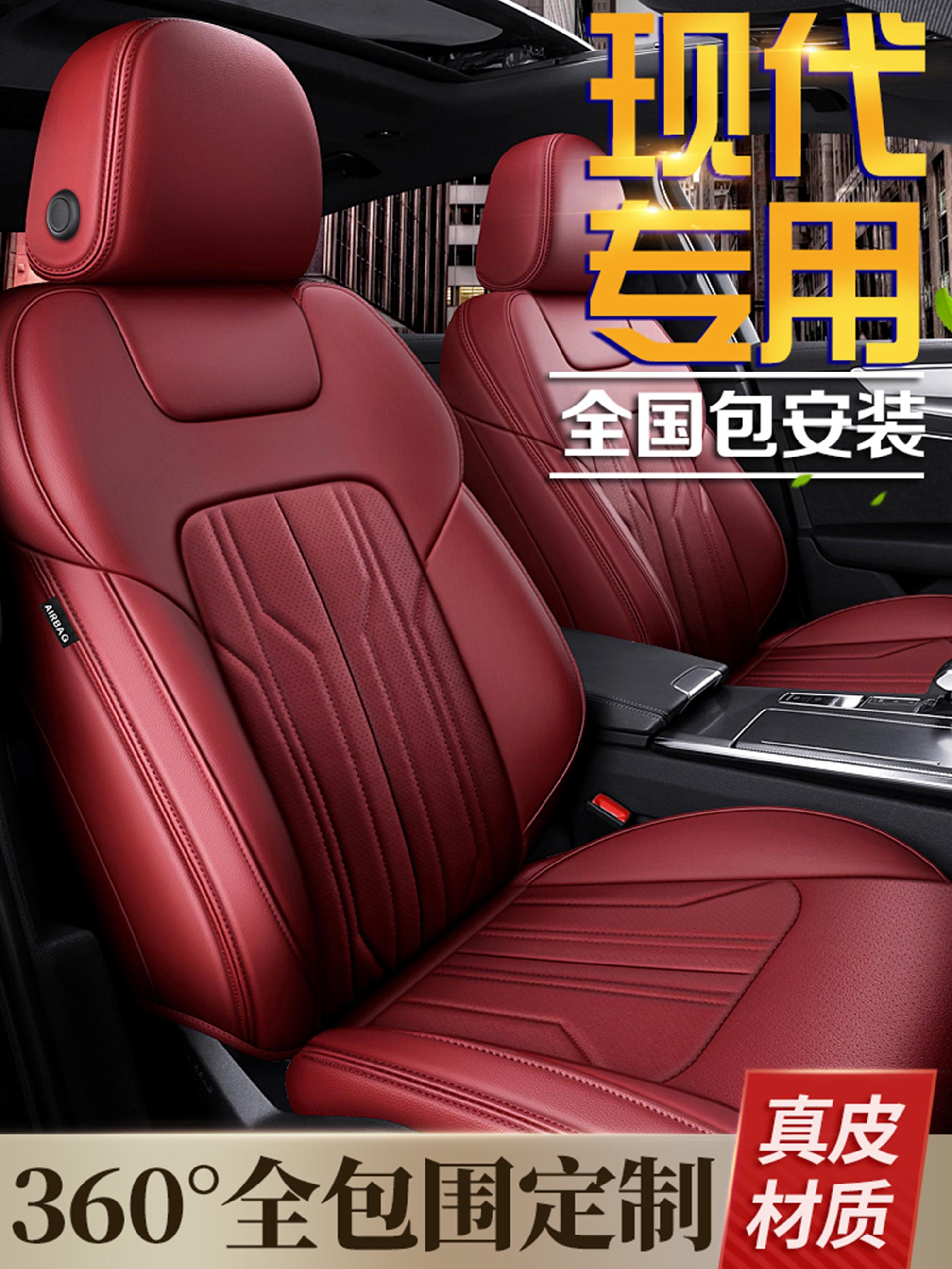 Hyundai Native 25ix35 привело 20 все включено подушки кожаные сиденья наборы сидений для автомобилей Rena TUCSON